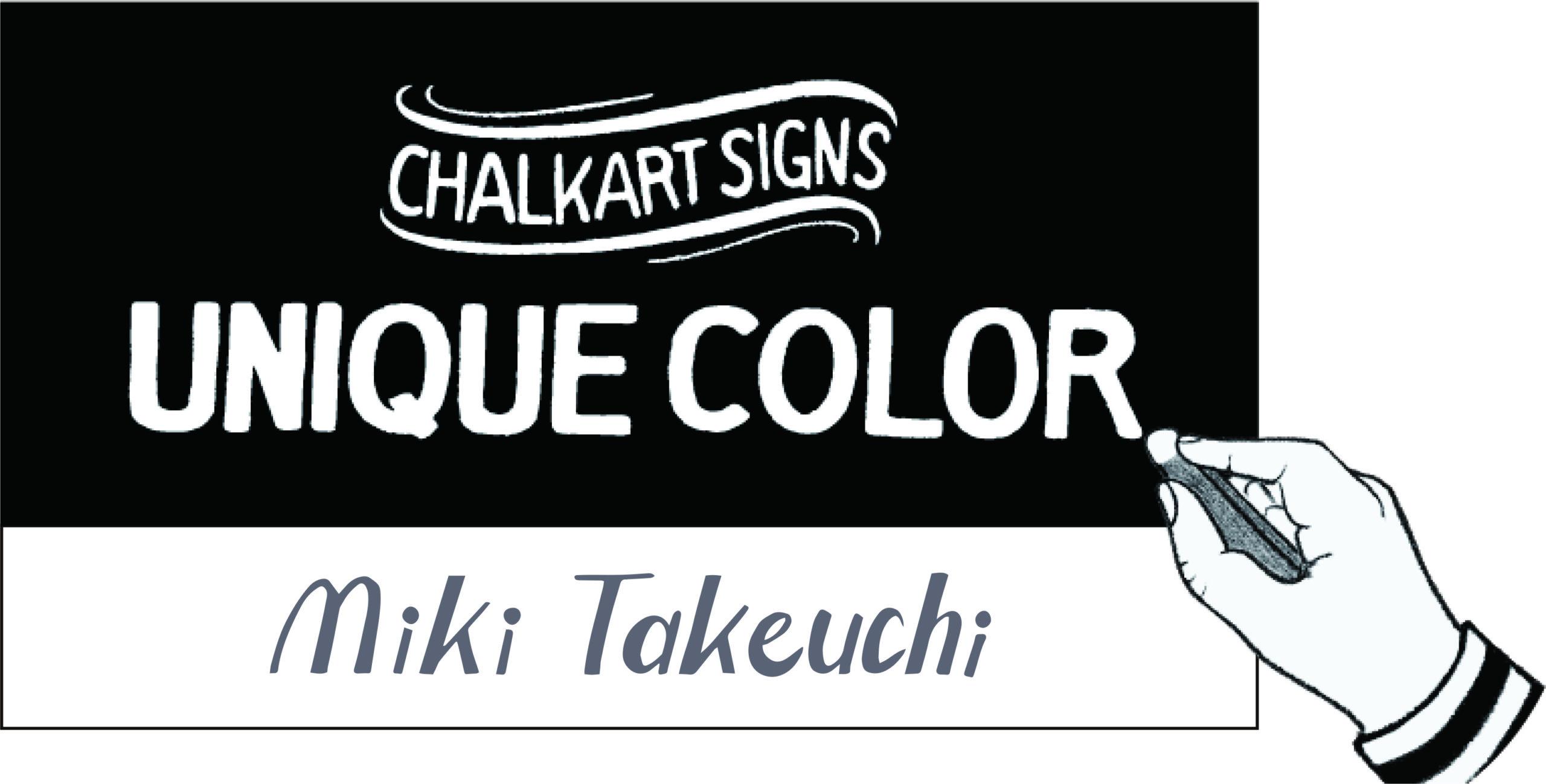 チョークアート看板制作 UNIQUE COLOR 看板をもっとARTに!